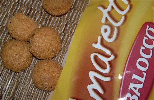 В следующем рецепте, что я хочу вам предложить, рекомендую вот такие бисквиты Амаретти, или миндаль...
