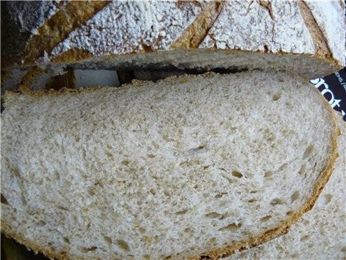 Мне так понравилась моя лепёшка , что я сегодня на его основе испекла хлеб на закваске - 4
