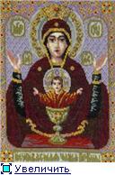 18 мая день почитания Иконы Божьей Матери «Неупиваемая чаша»