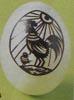 Пралине Корзина с грибами Мягкий сыр с базиликом Соус «Камберленд» Пирог «Заяц» 1 Яйцо в греческом... - 10