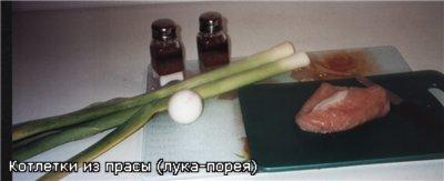 А вот мясные блюда : ----------------------------------------- Куриные кармашки с грибами под сливо...