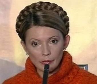 Виктор Ющенко: Тимошенко будет утверждена в должности 3 февраля В пятницу вечером президент Украин...