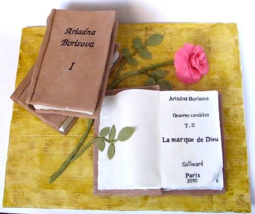 Вера, спасибо SvetlanaB, спасибо за рецепт марципана Вот мой сегодняшний тортёнок - 2