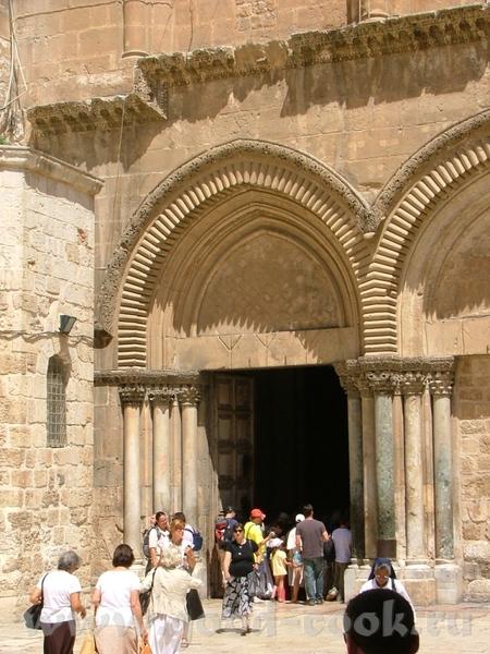 Иерусалим - 2