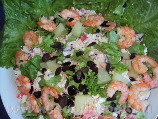 Спасибо Ларисе за вусный салат ВЕНЕЦИЯ рецепт тут и еще раз спасибо за также вкусный салат из КУРИЦ...