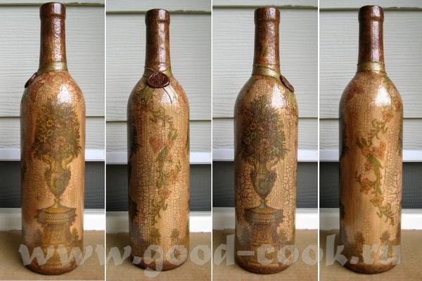 """Ну я все же надеюсь, что разрешит Новая бутылка """"Античность"""" Стеклянная бутылка с красным вином, гр..."""