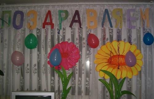 Не знаю, можно ли это назвать рукоделием, но такое украшение я сделала дочке на день рождения
