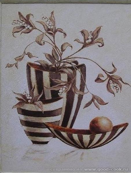 вазфы