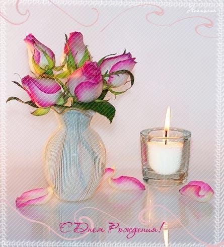 Жанночка, дорогая, с днем рождения тебя, всего тебе самого наилучшего