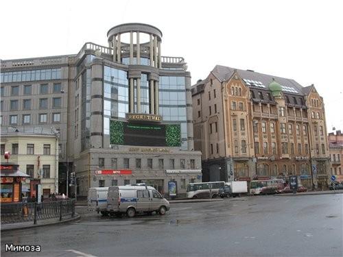От Невского проспекта до Владимирской площади располагается Владимирский проспект - один из самых к... - 2