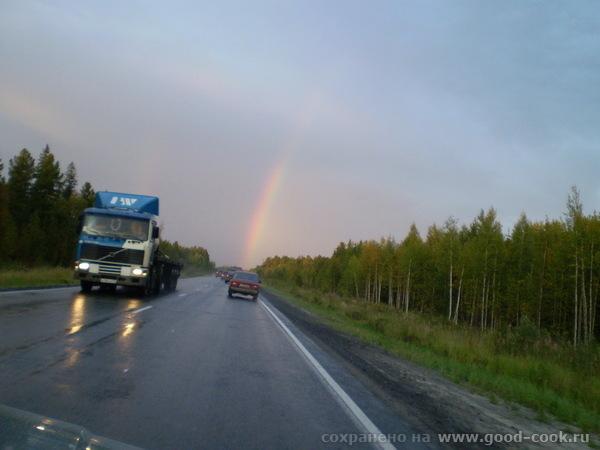 радуга по дороге