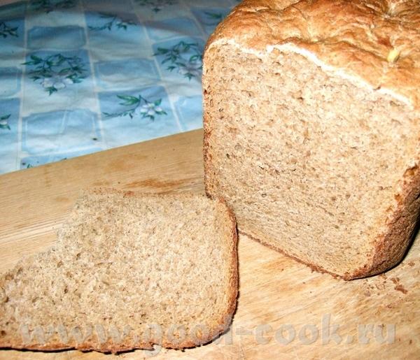 А я тут хлебушком всех хочу угостить, вкуснявый Чумацкий (ржано-пшеничный)
