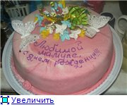 торт бильярдный стол торт божья коровка торт букет для мамы - 8