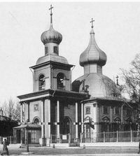 Вид на Троицкую площадь (площадь Революции) от Петропавловки - 2