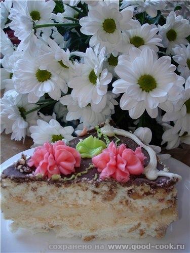 Спасибо, Лида А вот вам ещё кусочек торта, правда покупного