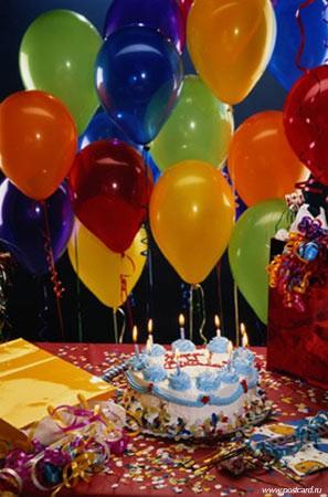 Марина, поздравляю тебя с днем рождения