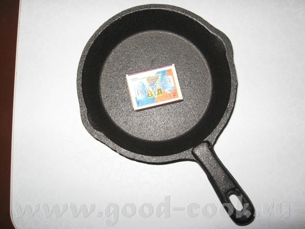 Махонькая чугунявая сковородочка