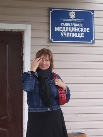 Тут я когда-то училась ) Тут располагается Администрация города (старое здание, новое потом покажу,...
