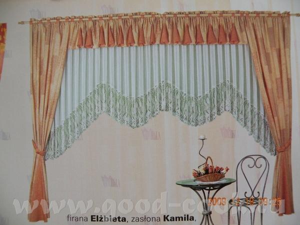И шторы с гардинами - 2