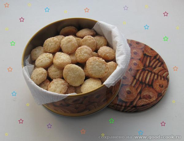 """Печенье """"Мелкие монетки"""""""