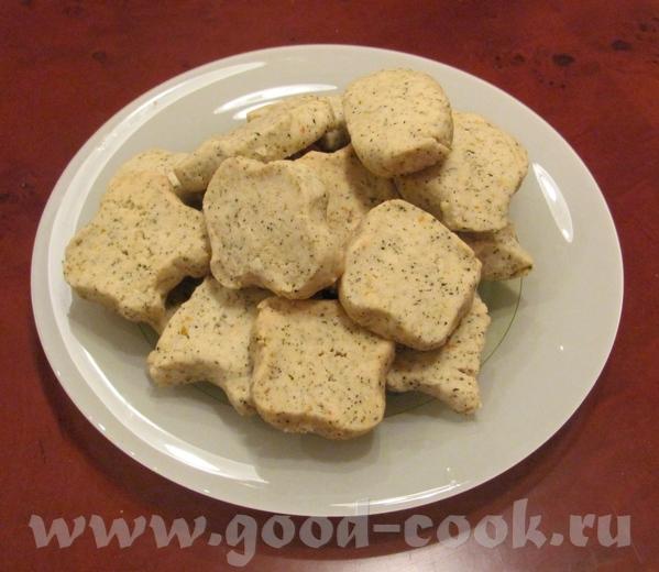 Спасибо Инне- за печенье чайное с кардамоном , очень ароматное и вкусное