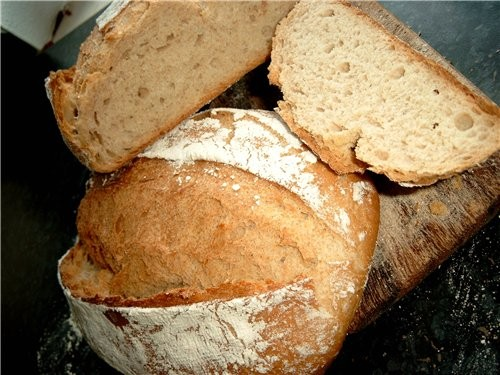 Несу вам опять вкусный хлеб