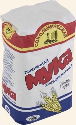 , Галя, я для пшеничного хлеба использую сокольническую хлебопекарную Для более сдобных хлебов и ке...
