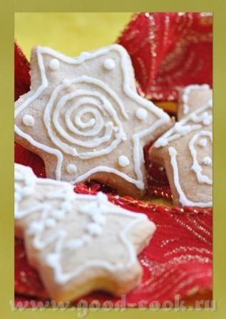 Имбирное печенье Источник рецепта не могу найти, записывала очень давно