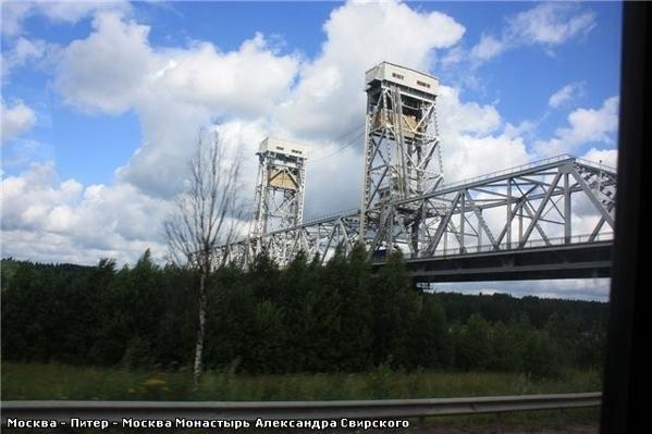 Очень интересный мост - 2