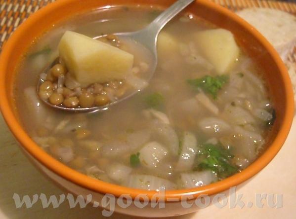 Армянский чечевичный суп