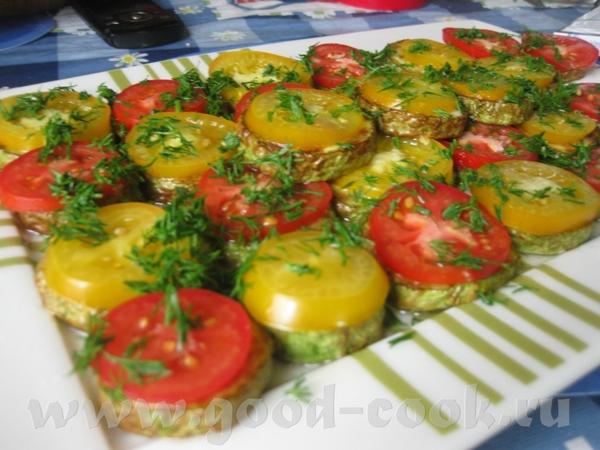 Закуска из цуккини с томатами в чесночно-уксусном соусе от Очень вкусненько получилось, спасибо Али... - 2