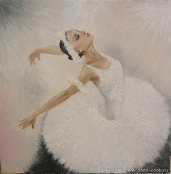 Копия балерина
