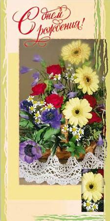 Анжела, поздравляю с днем рождения