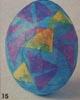 6 Яйцо с узором «Листья» 7 Яйцо с гравировкой 8 Яйцо, обвитое шнурками 9 Яйцо в клетку 10 Яйцо с уз... - 10