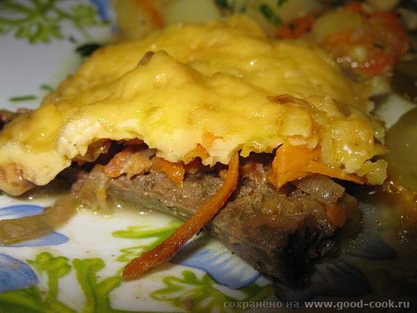 Печень по-французски [/u Потребуется: - 600грамм говяжей печени - 6 луковиц - 2 морковки - 150грамм...