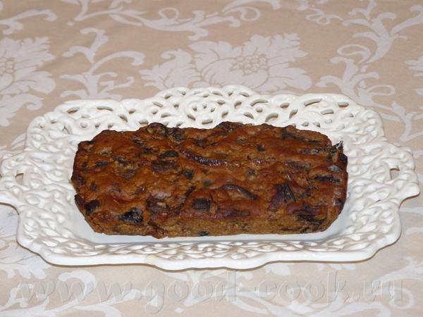 Фруктовый хлеб - Frьchtenbrot Я давала первод этого хлеба для Иры-Ирене в последней своей теме, ну...