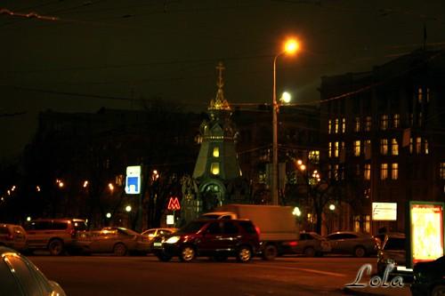 Вечерняя Москва - 3
