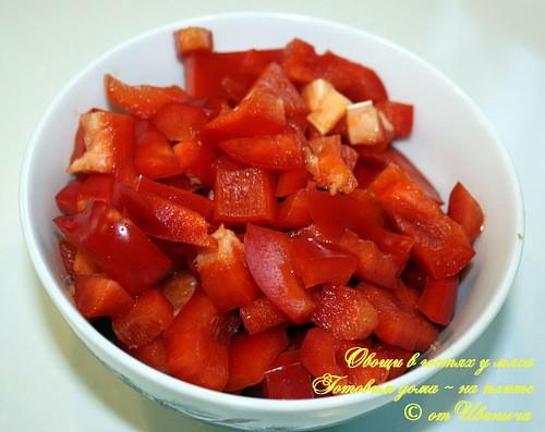 Овощи готовим к процессу очень просто - 4