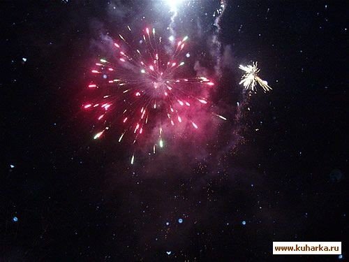 С наступившим вас Новым годом - 4