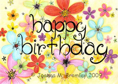 Ириш, поздравляю с Днём рождения