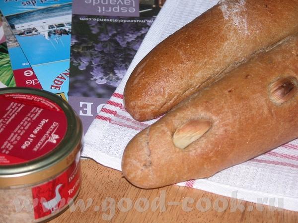 PAIN BOUILLABAISSE Назван так хлеб из-за cxодности ингредиентов (добавок) со знаменитым прованским...