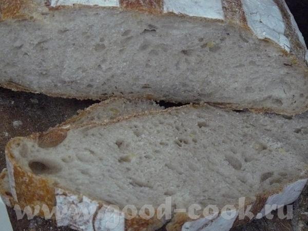 Родился этот хлеб из-за жалости к горсти картофельного пюре, которое никто не хотел кушать(было что...