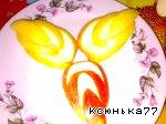Сайт Поварёнок Листики из яблок От Украсит не только фруктовое ассорти, но и любое блюдо Ингредиент... - 10