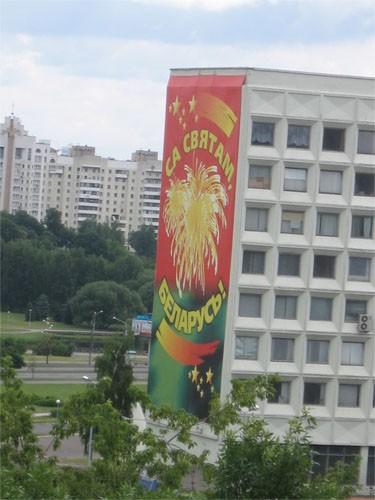 3 июля у нас праздник - День Независимости РБ (День Республики) Уже несколько недель украшают город