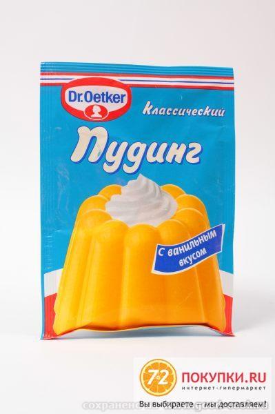 В России есть полные аналоги, глобализация: Продаются в любом сетевом супермаркете - 3