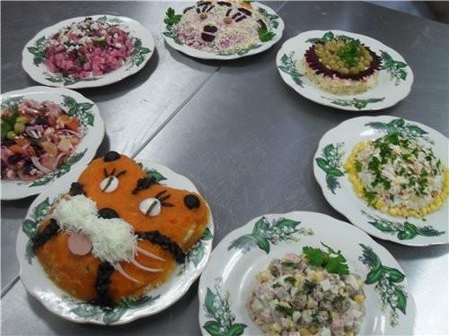 У нас вчера на практике был между группой, что-то ввиде конкурса на лучший салат - 2