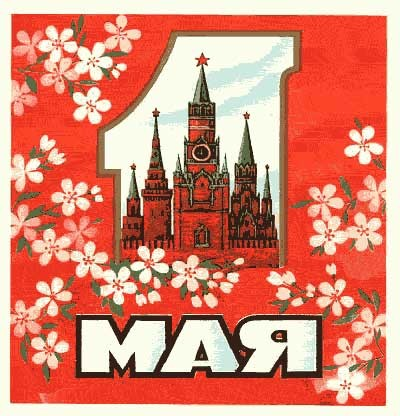 Ох, девочки-мальчики, рассматривала сейчас старые отсканеные советские открытки и аж слеза к глазам...