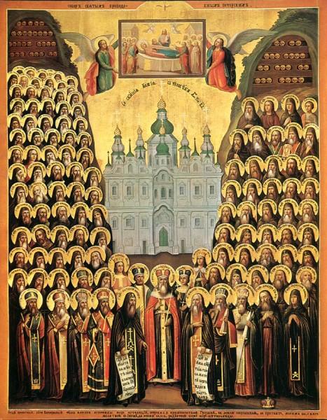Собор Печерских Святых