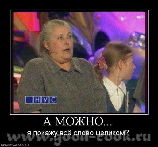 ПОДПИСЬ - ГОТОВ - 6