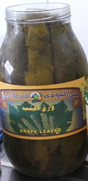 Irochka банку листьев посмотри в Iranian shop Vot foto: